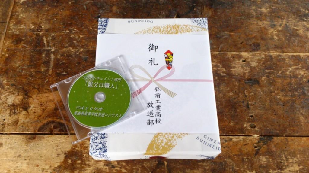 dairoku 放送部