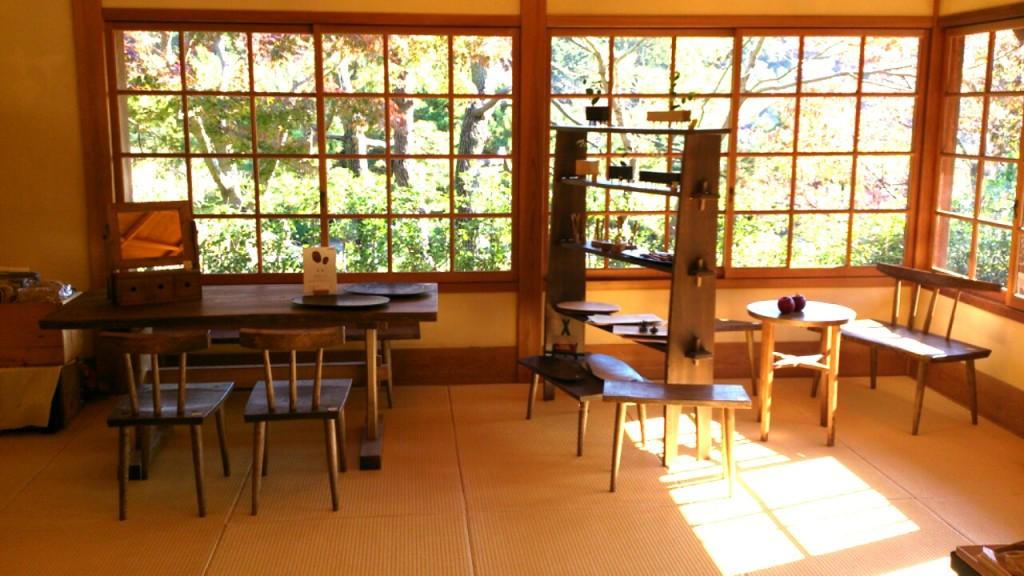 dairoku Yokohama 三渓園