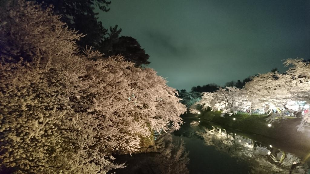 dairoku 2016 4  yozakira