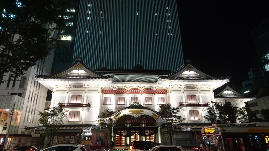 dairoku 2016 10 ginza kabukiza 1