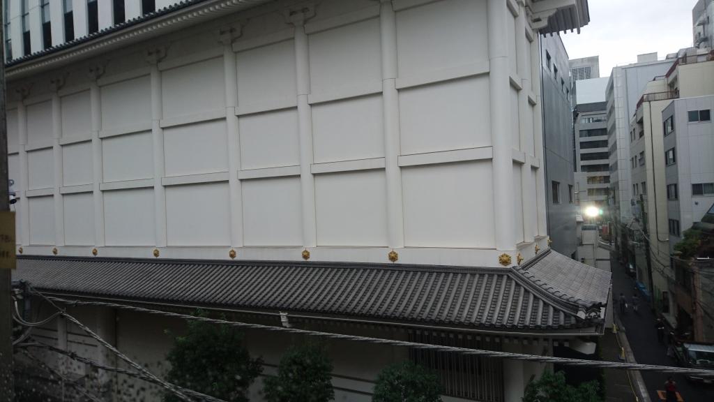 dairoku 2016 10 renga kabuki