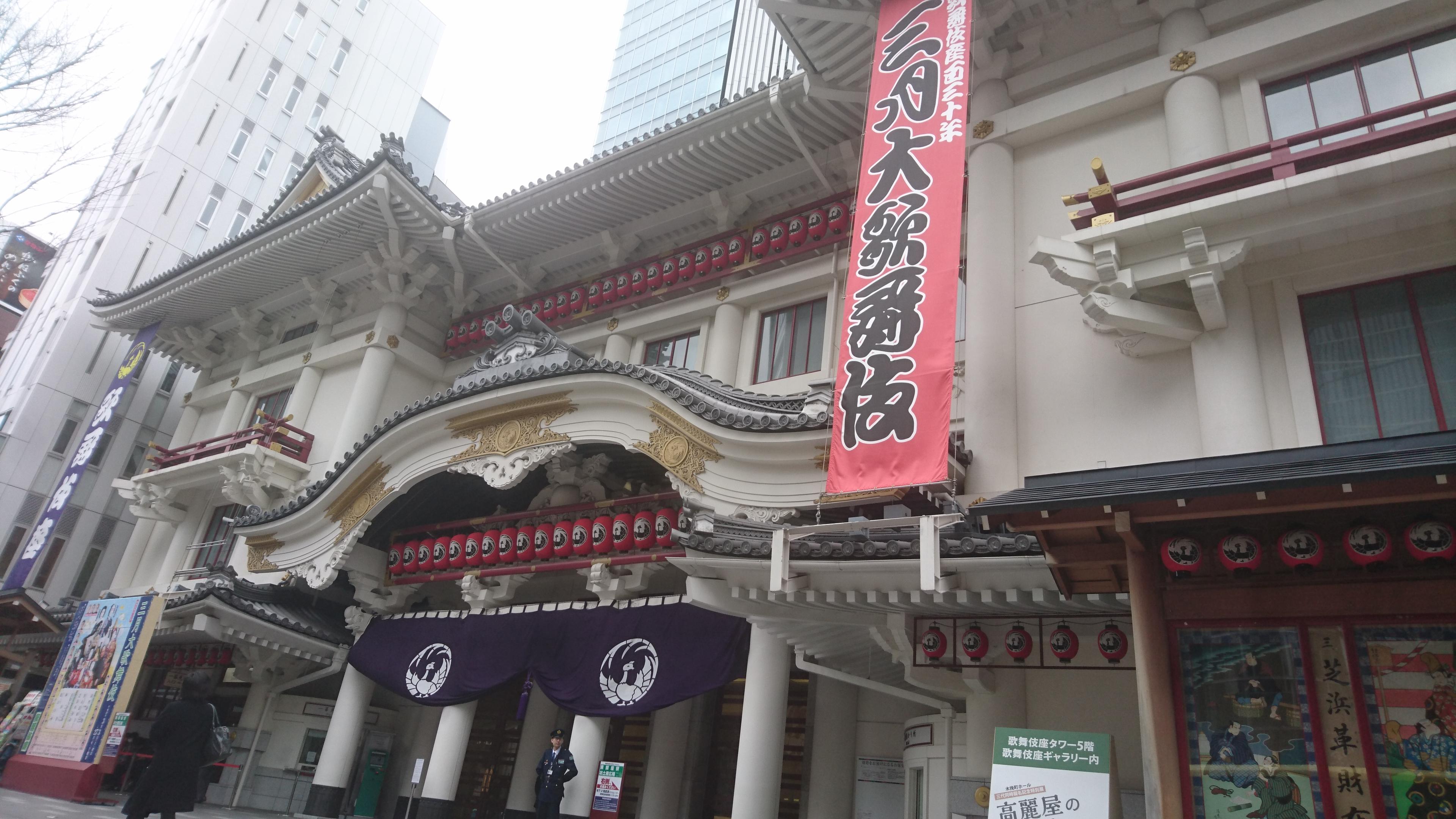 dairoku 2018 3 ginza kabukiza