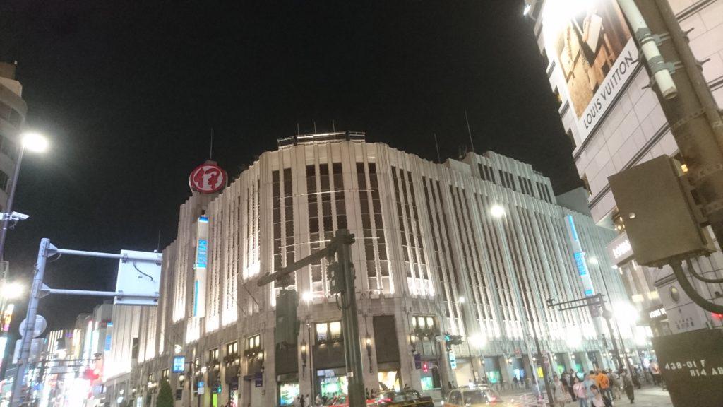 dairoku 2018 5 isetan shinjyuku