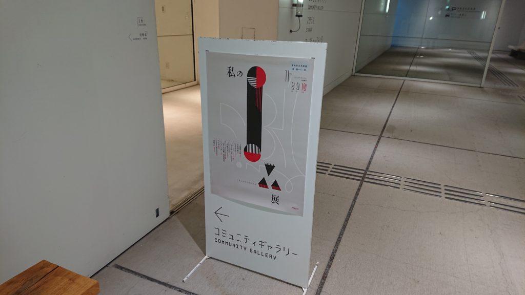dairoku 2019 11 kenbi Komyo
