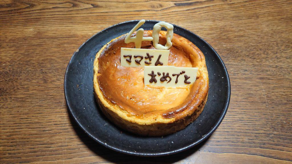 dairoku 2019 12 mama's cake