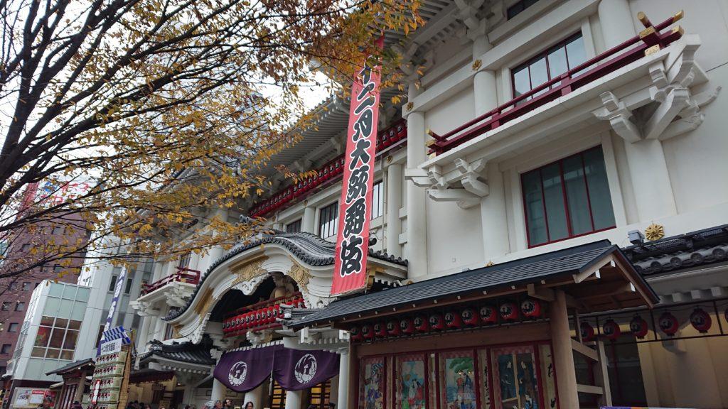 dairoku 2019 12 ginza kabukiza