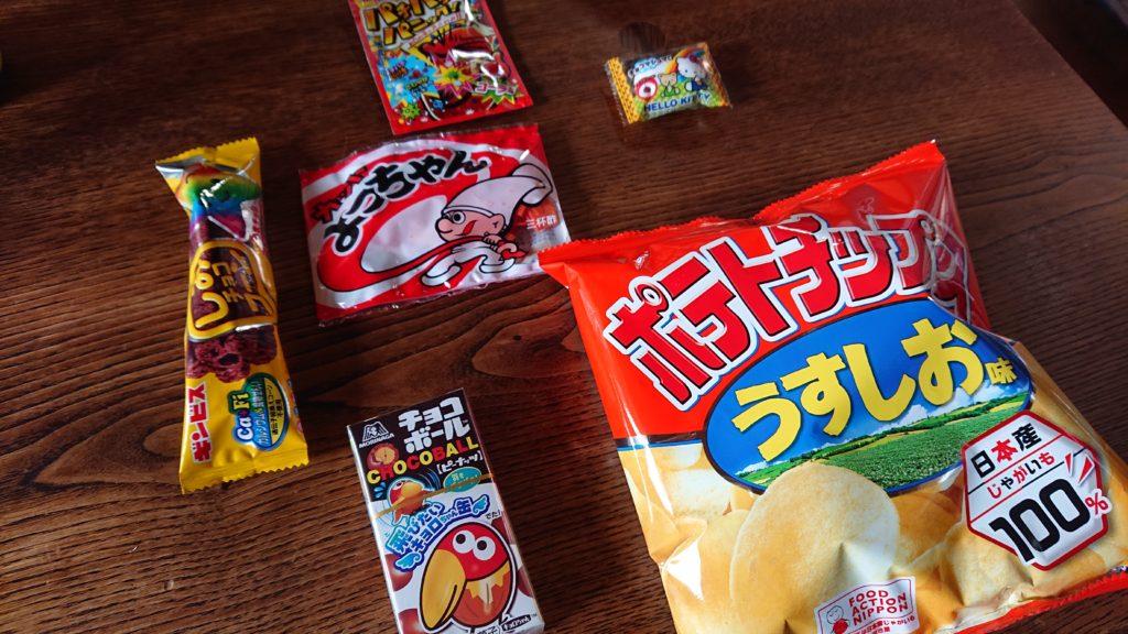 dairoku 2021 8 radio taisou okashi
