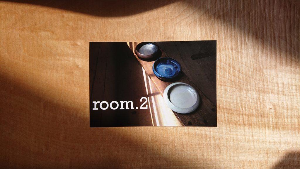 dairoku 2021 8 room 2 dm