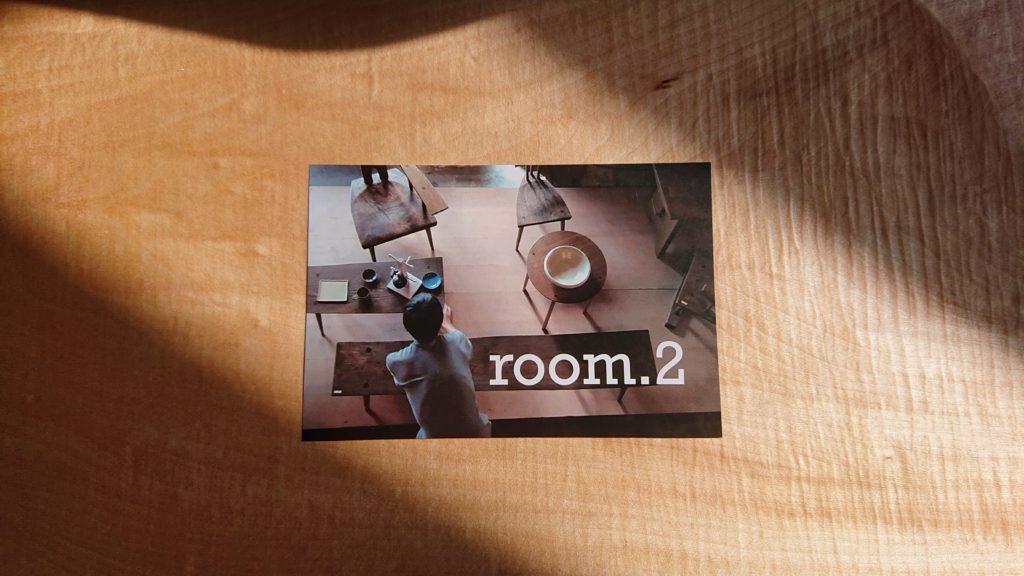 dairoku 2021 8 room2 dm