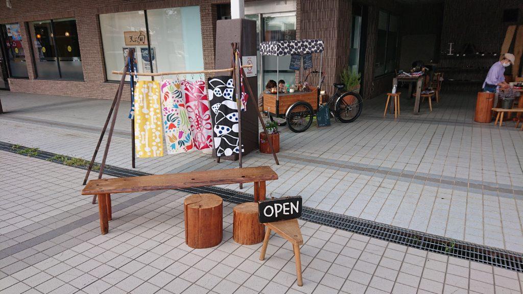 dairoku 2021 8 hiroro 1